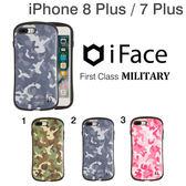 Hamee 自社製品 iface 軍事迷彩風 iPhone 8 Plus/7 Plus 吸震軟框 手機殼 附吊飾孔 (任選) 41-886205