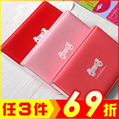 韓國蝴蝶結12卡卡包卡套 (3入顏色隨機)【AE16143-3】JC雜貨