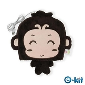 逸奇e-Kit 冬天保暖用品/可愛小猴子/護腕滑鼠墊/USB保暖滑鼠墊 UW-MS30-CO 咖啡色款