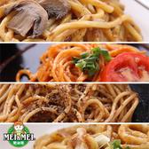 鐵板麵綜合組黑胡椒、蘑菇、茄汁、大阪炒麵各一入