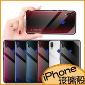 碳纖維紋理玻璃殼iPhoneXR保護套 XSMax保護殼iPhone8Plus手機殼i7 Plus防摔軟殼i6sPlus iX殼