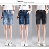 鬆緊腰牛仔短褲女夏2018新款韓版寬鬆胖mm卷邊顯瘦闊腿高腰五分褲 東京衣櫃