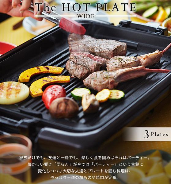 日本【虎牌 TIGER】多功能電烤盤 3WAY CRV-A300T