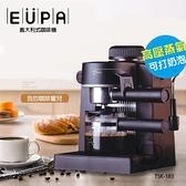 【南紡購物中心】【優柏EUPA】5bar 義式濃縮咖啡機 《輕鬆做出花式咖啡》TSK-183