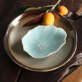 龍泉青瓷小菜碟 陶瓷家用創意小菜碟子中式 味碟醋碟不規則 解憂雜貨鋪