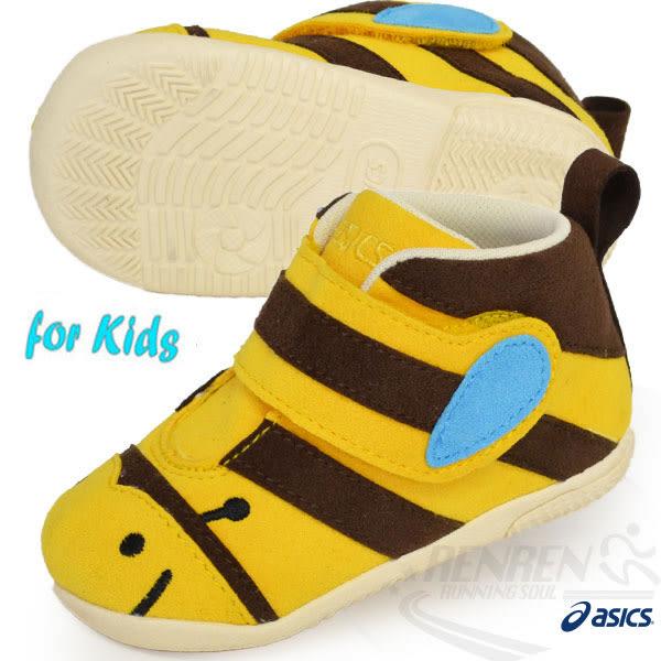ASICS亞瑟士 BUGS FIRST 兒童蜜蜂嬰兒鞋  魔鬼氈 (黃)
