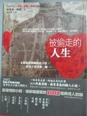 【書寶二手書T6/翻譯小說_JCC】被偷走的人生_林說俐, 提耶希.柯恩