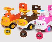 寶寶學步滑行四輪溜溜車玩具FA01441『時尚玩家』