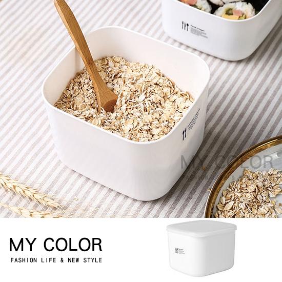 便當盒 保鮮盒 密封盒 可疊加 冰箱收納盒 可微波 收納盒 塑料盒 大 保鮮分裝盒【N391】MYCOLOR