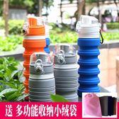 戶外旅行環保硅膠折疊水瓶大容量多功能水壺可伸縮便攜運動水杯子  巴黎街頭