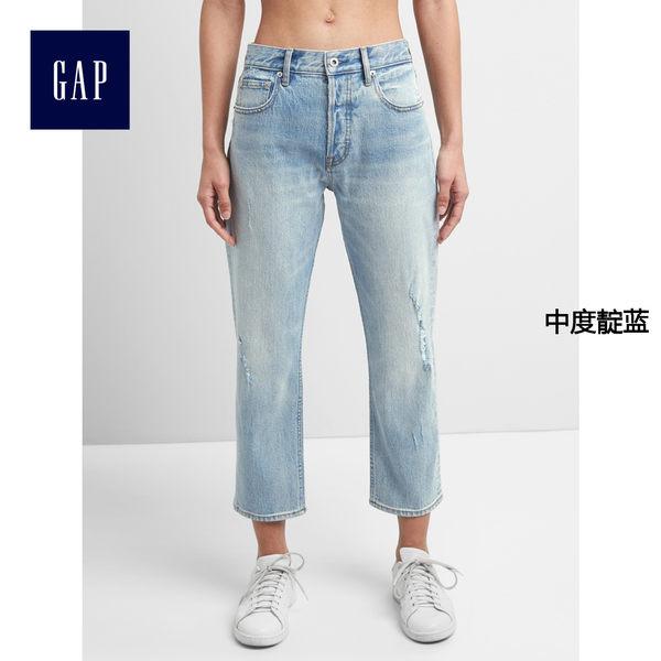 Gap女裝 時尚淺色水洗中腰直筒牛仔褲 256598-中度靛藍