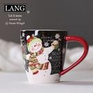 杯子 紅色聖誕節厚實咖啡奶茶杯麋鹿雪人陶瓷杯聖誕禮物 小天後 交換禮物