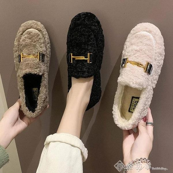 毛毛鞋女冬外穿加絨豆豆鞋平底2020潮新款網紅加厚秋冬季毛絨棉鞋 西城