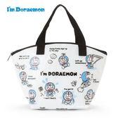 日本限定 DORAEMON 哆啦a夢  多way表情版  保冷袋 / 收納袋 / 便當袋 / 保冷手提袋