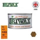 【英國Briwax】拋光上色蠟-黑橡木色 370g 輕輕一抹迅速上色