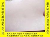 二手書博民逛書店民國照片罕見櫃1Y21390 民國照片
