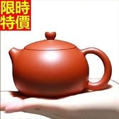 紫砂壺 宜興-經典熱銷泡茶品茗西施壺68v16【時尚巴黎】