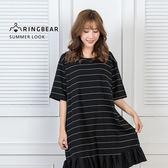 氣質洋裝--可愛氣質系條紋抽皺荷葉下襬五分袖連身裙(黑XL-5L)-D455眼圈熊中大尺碼
