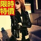 女款機車夾克細緻時髦-自信名媛風貴氣俐落...
