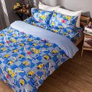 床包 / 雙人【小小兵壞蛋來了】含兩件枕套  高密度磨毛布  戀家小舖台灣製ABF201