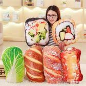 創意仿真3D蔬菜大白菜兩用抱枕被子二合一辦公室午睡趴枕頭靠墊被igo 溫暖享家