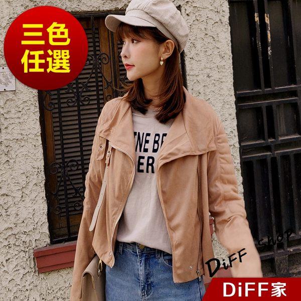 【DIFF】韓版經典款寬鬆翻領皮衣外套 飛行外套 夾克 棒球外套 長袖上衣 女裝 衣服【J69】