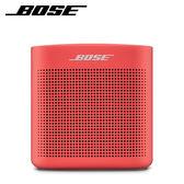 【BOSE】SoundLink Color 第二代無線藍芽喇叭 / 紅色