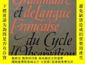 二手書博民逛書店Exercices罕見de Grammaire et de Langue Française du Cycle d
