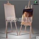 畫板/畫架 木制畫板畫架套裝多功能4K繪畫素描寫生4開實木木質初學者兒童美術畫具成 NMS小明同學
