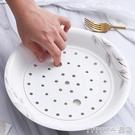 蒸盤 餃子盤瀝水雙層盤陶瓷大號水餃盤家用骨瓷創意水果盤菜盤托盤蒸盤 晶彩 99免運