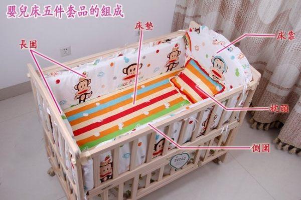 嬰兒床圍 防撞護欄 純棉可拆洗大號5件套+被套+被芯【藍星居家】