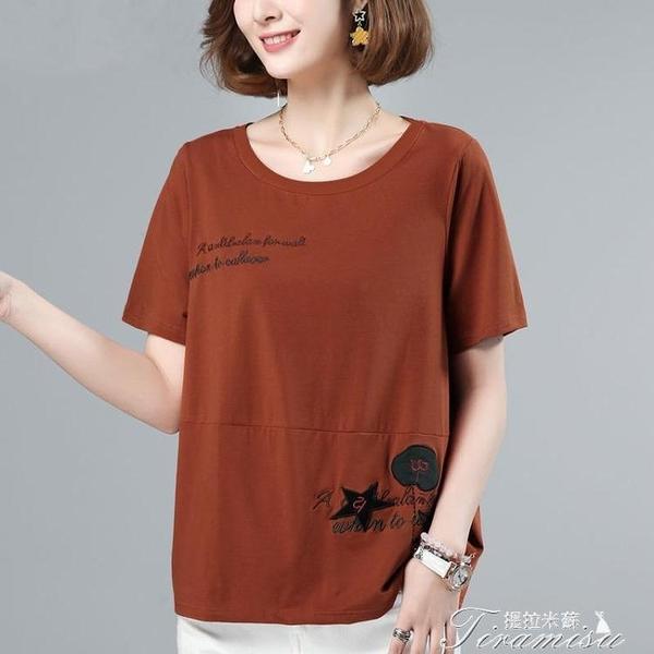 短袖T恤 品質大碼文藝短袖t恤女媽媽裝夏季新款韓版寬松拼接印花上衣 快速出貨