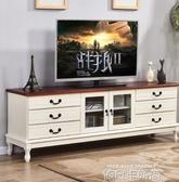 歐式實木電視櫃茶幾組合現代簡約客廳電視機櫃臥室地櫃小戶型迷你QM 依凡卡時尚