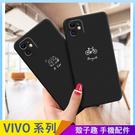 黑色卡通 VIVO Y20 Y20s X50 pro Y50 Y19 Y12 Y17 手機殼 創意個性 保護鏡頭 全包邊防摔 矽膠軟殼
