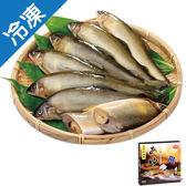 香魚(母)6~8P (1000公克±50%)/盒【愛買冷凍】