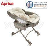 【2019新品】愛普力卡 Aprica 電動餐椅搖床 YuraLism AUTO DX (彩虹雲) ★送 尿布處理器