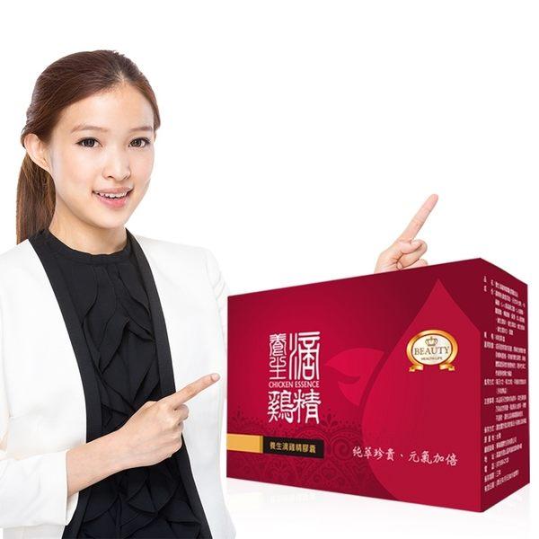 Beauty小舖養生滴雞精膠囊60粒【屈臣氏】