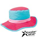 PolarStar 防潑水圓盤帽 『玫瑰紅』 P15601 遮陽帽 保暖帽 柔軟 舒適 可壓縮 戶外 休閒 旅遊