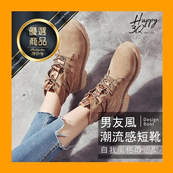 馬丁鞋小短靴英倫風百搭學生靴子素色百搭女鞋子圓頭鞋-綠/棕/黑35-40【AAA5494】預購