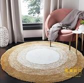 地毯圓形客廳臥室兒童床邊房間地墊【輕奢時代】