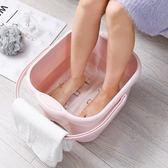 帶蓋加厚泡腳桶 足浴盆按摩家用塑料泡腳盆洗腳盆加高洗腳足浴桶【限時八折】