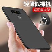 好康推薦LGG5手機殼保護套LGG5防摔硅膠殼輕薄簡約個性男全包軟套外殼