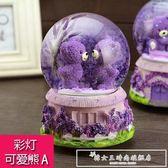 發光飄雪花水晶球音樂盒八音盒 送兒童圣誕節生日禮物女友禮品『韓女王』
