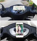 【3R摩托車手機架】電動車手機夾 可旋轉...