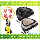 《搭贈萬元高壓清洗機!!》Electrolux PI91-5SGM / PI91-5SSM 伊萊克斯 3D立體視覺 掃地機器人