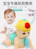抖音玩具 寶寶學爬神器爬行玩具嬰兒引導電動爬娃9會爬爬8八個月6-12爬娃娃 韓菲兒