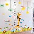 壁貼 卡通兒童寶寶身高貼紙可移除量身高尺早教墻貼畫臥室裝飾墻紙自粘 JD特賣