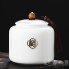 陶瓷大號羊脂玉茶葉罐子白色描金儲茶罐儲物罐玉白瓷密封罐存儲罐 小時光生活館