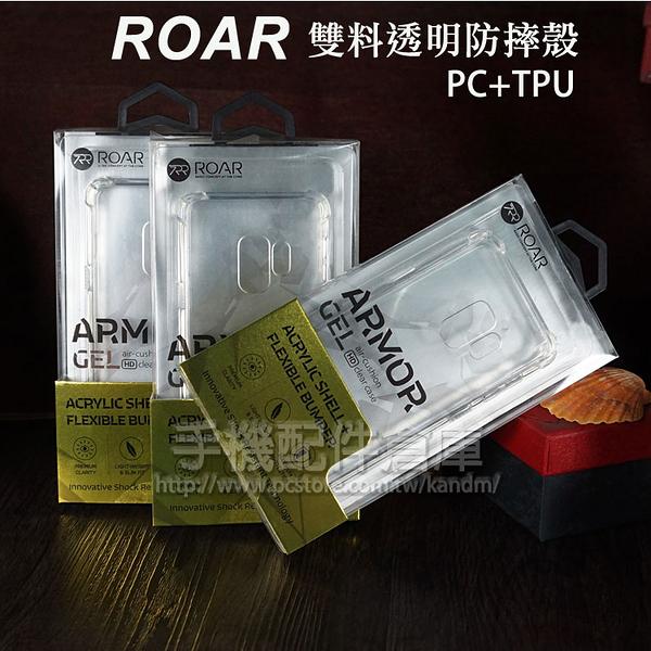 【Roar】Samsung Galaxy S10e G970 5.8吋 抗摔TPU+PC套/雙料透明防摔殼/手機保護殼-ZW