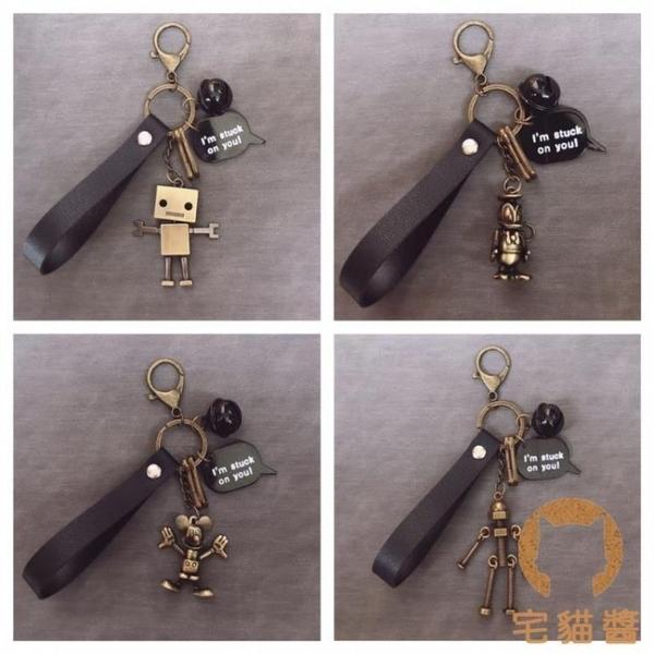 鑰匙扣男士創意鑰匙圈環金屬腰掛鑰匙掛件【宅貓醬】